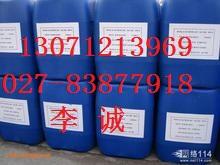 供应二氯甲烷 中料化工厂直销