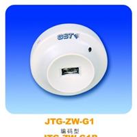 供应海湾JTG-ZW-G1点型紫外火焰探测器