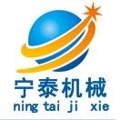 靖江宁泰机械设备制造有限公司