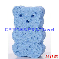 供应彩色压缩清洗木浆棉,原生态纤维木浆棉