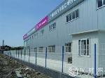安平县艾瑞金属丝网有限公司