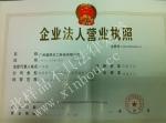 广州鑫厚硅胶材料有限公司