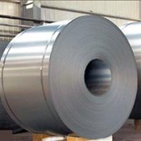 供应国标6063铝带,优质6061冲压铝带批发