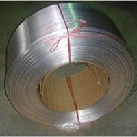 供应国标1100纯铝带,拉伸无氧专用材料批发