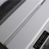 提供造纸脱水元件 哪家造纸脱水元件无接缝河北晶生公司