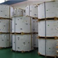 供应进口7075铝带,优质7005特硬铝带批发