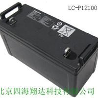 供应南充松下12V120AH铅酸蓄电池