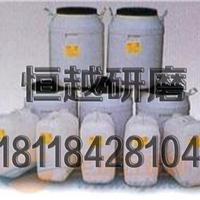 供应不锈钢光亮剂/研磨抛光剂苏州生产厂家