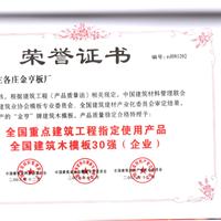 吉运佳进出口有限公司天津营销中心