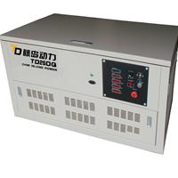 供应天然气发电机|25KW静音汽油发电机
