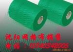 锦州网格布厂