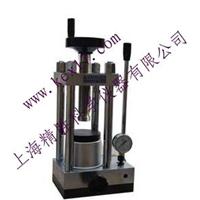 供应精胜仪器769YP-15A手动粉末压片机