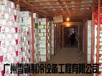 广州大型牛奶加工厂冷库安设计