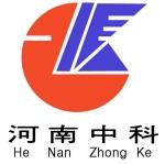 河南中科工程技术有限公司