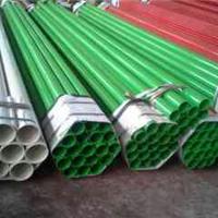 供应法兰环氧树脂消防管