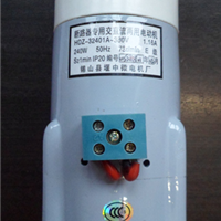 HDZ-20800 HDZ-10800断路器专用电动机