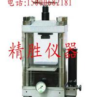 供应精胜仪器769YP-150F小型手动粉末压片机