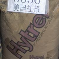 供应杜邦TPE塑胶原料6356
