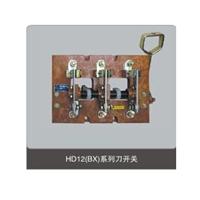 出售(玻板)HD12-1000/31 单投刀开关