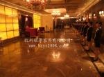 杭州耀尊家具有限公司