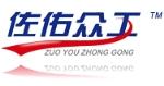 河北佐佑众工合成材料制品有限公司