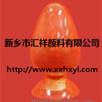 求购氧化铁红、铁绿、铁黄、铁黑(橡胶用) 找汇祥颜料