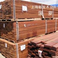 上海新宝木业有限公司