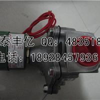 ASCO电磁阀SCG551A001MS