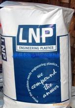 供应含玻璃纤维增强 美国液氮PPS OF008E