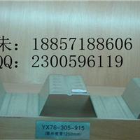 ����ʽ¥�а�YX76-305-915