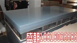 供应白色PVC卷材 透明PVC卷