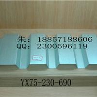 ����ʽ¥�а�YX75-230-690