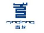 青龙化学建材公司