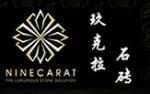 上海玖克拉大理石有限公司