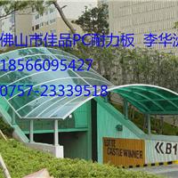 PC耐力板厂家,阳光板厂