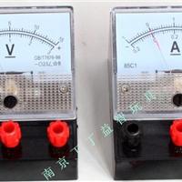 教学专用压流表 85C1交直流流压表