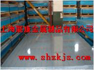 现货供应批发美国2A02牌号2A02展康金属