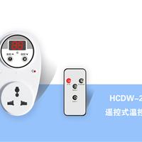 供应电暖器温控器
