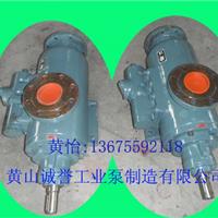 点火油泵组HSND1300-42三螺杆泵 机械密封