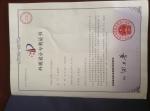 佛山鑫牌门业有限公司