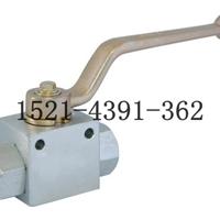 供应KHBT型内螺纹直通高压球阀