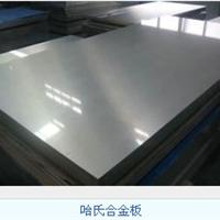 天津恒源钢顺不锈钢销售中心