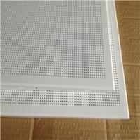 供应工程专用600*600铝扣板