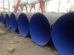 天津德仁钢管有限公司