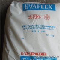 供应Evaflex,EVA 560