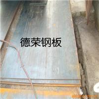 电解板价格【电解板材质报告】电解板硬度