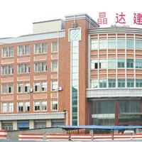 杭州晶达实业有限公司