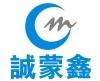 深圳诚蒙鑫电子科技有限公司