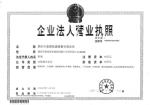 深圳市东荣输送链条有限公司