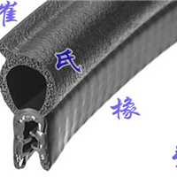 供应钢丝复合密封条发泡密实机柜汽车密封条